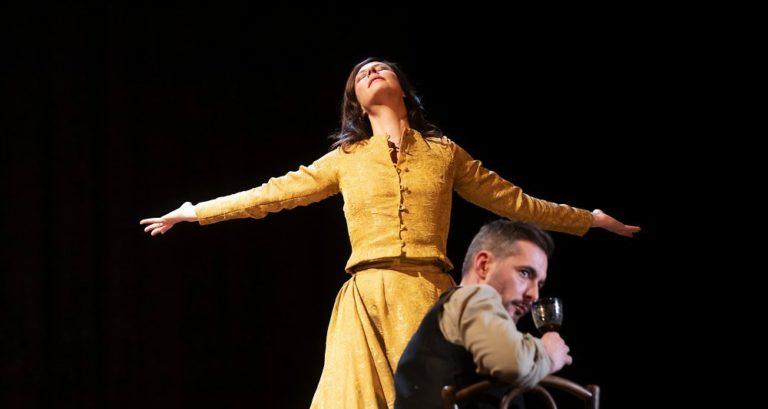 Mademoiselle Julie – Théâtre de l'Atelier